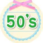 50代のお肌と美白化粧品ケア