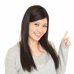 美白化粧品診断