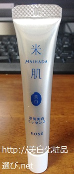 美白化粧品米肌の澄肌美白エッセンス